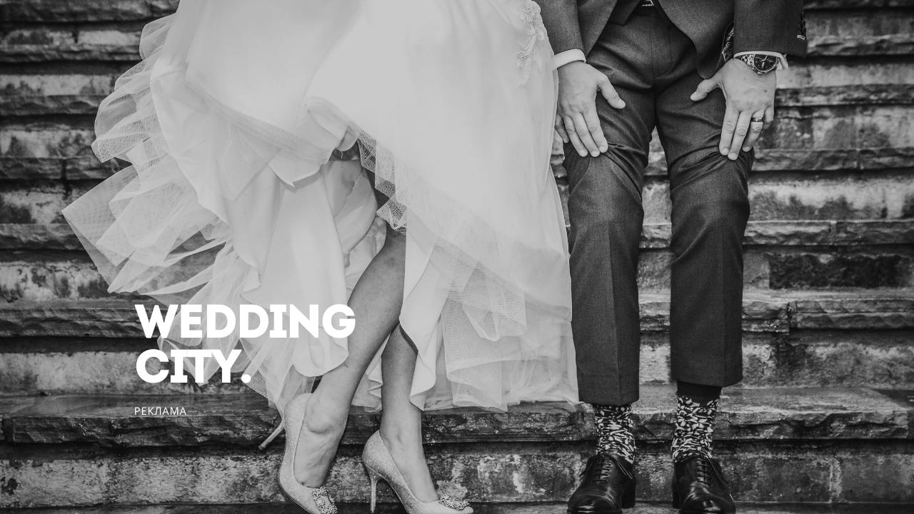 Свадьба под ключ. Рекламный ролик.